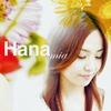 Mia_hana