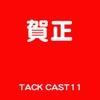 Tackcast11